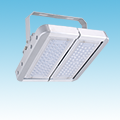 LED Modular Flood Light of LED Flood Lights category Neptun SKU LED-MFL Series